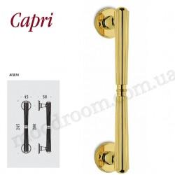 Дверная ручка-скоба Colombo Antologhia Capri KCR16